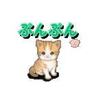ちび猫2 でか文字オノマトペ(個別スタンプ:9)