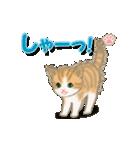 ちび猫2 でか文字オノマトペ(個別スタンプ:10)