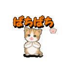 ちび猫2 でか文字オノマトペ(個別スタンプ:13)