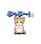 ちび猫2 でか文字オノマトペ(個別スタンプ:15)