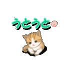 ちび猫2 でか文字オノマトペ(個別スタンプ:17)