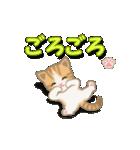 ちび猫2 でか文字オノマトペ(個別スタンプ:20)