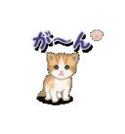 ちび猫2 でか文字オノマトペ(個別スタンプ:21)