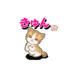 ちび猫2 でか文字オノマトペ(個別スタンプ:26)
