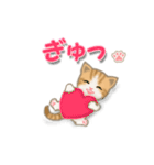 ちび猫2 でか文字オノマトペ(個別スタンプ:27)