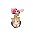 ちび猫2 でか文字オノマトペ(個別スタンプ:28)