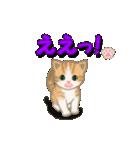 ちび猫2 でか文字オノマトペ(個別スタンプ:29)