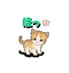 ちび猫2 でか文字オノマトペ(個別スタンプ:32)