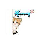 ちび猫2 でか文字オノマトペ(個別スタンプ:33)