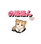 ちび猫2 でか文字オノマトペ(個別スタンプ:38)
