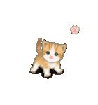 ちび猫2 でか文字オノマトペ(個別スタンプ:40)