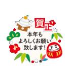 お洒落な年賀状&季節の挨拶(個別スタンプ:01)