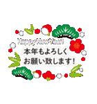お洒落な年賀状&季節の挨拶(個別スタンプ:03)