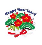 お洒落な年賀状&季節の挨拶(個別スタンプ:05)