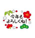 お洒落な年賀状&季節の挨拶(個別スタンプ:12)