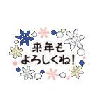 お洒落な年賀状&季節の挨拶(個別スタンプ:32)