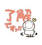 まるぴ★カラフルでか文字Lサイズ(個別スタンプ:01)