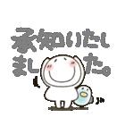 まるぴ★カラフルでか文字Lサイズ(個別スタンプ:03)