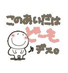 まるぴ★カラフルでか文字Lサイズ(個別スタンプ:05)