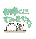 まるぴ★カラフルでか文字Lサイズ(個別スタンプ:06)
