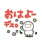 まるぴ★カラフルでか文字Lサイズ(個別スタンプ:07)