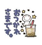 まるぴ★カラフルでか文字Lサイズ(個別スタンプ:09)