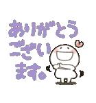 まるぴ★カラフルでか文字Lサイズ(個別スタンプ:14)