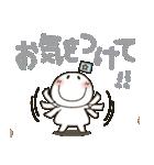 まるぴ★カラフルでか文字Lサイズ(個別スタンプ:27)