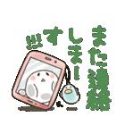 まるぴ★カラフルでか文字Lサイズ(個別スタンプ:36)