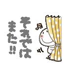 まるぴ★カラフルでか文字Lサイズ(個別スタンプ:40)