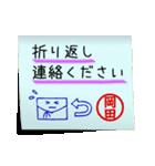 岡田さん専用・付箋でペタッと敬語スタンプ(個別スタンプ:08)