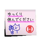 岡田さん専用・付箋でペタッと敬語スタンプ(個別スタンプ:22)