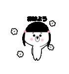 カツラくまさん(個別スタンプ:01)
