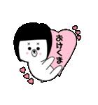 カツラくまさん(個別スタンプ:04)