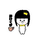 カツラくまさん(個別スタンプ:05)