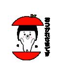 カツラくまさん(個別スタンプ:08)
