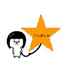 カツラくまさん(個別スタンプ:09)