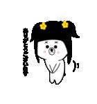 カツラくまさん(個別スタンプ:10)