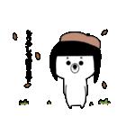 カツラくまさん(個別スタンプ:12)