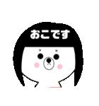 カツラくまさん(個別スタンプ:13)