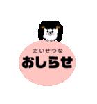 カツラくまさん(個別スタンプ:16)