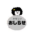 カツラくまさん(個別スタンプ:17)