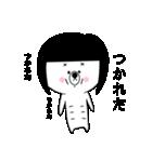 カツラくまさん(個別スタンプ:18)