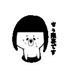 カツラくまさん(個別スタンプ:19)