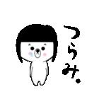 カツラくまさん(個別スタンプ:20)