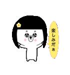 カツラくまさん(個別スタンプ:24)