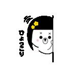 カツラくまさん(個別スタンプ:27)
