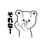 カツラくまさん(個別スタンプ:29)