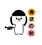 カツラくまさん(個別スタンプ:30)
