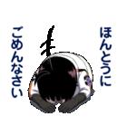ワールドトリガー(J50th)(個別スタンプ:08)